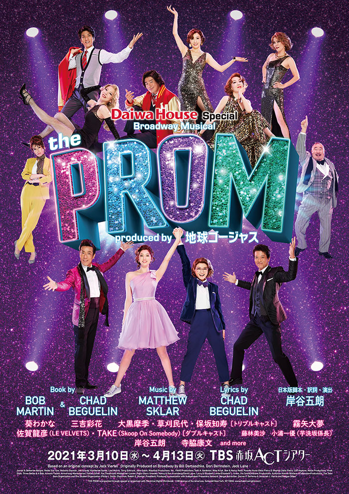 Broadway Musical the PROM